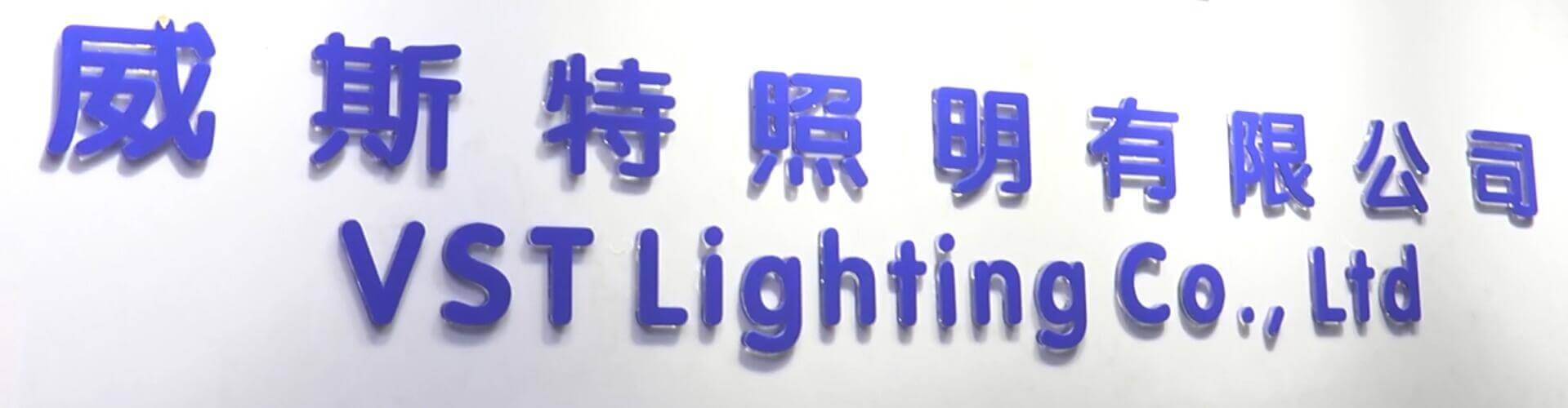 T5 LED Manufacturers